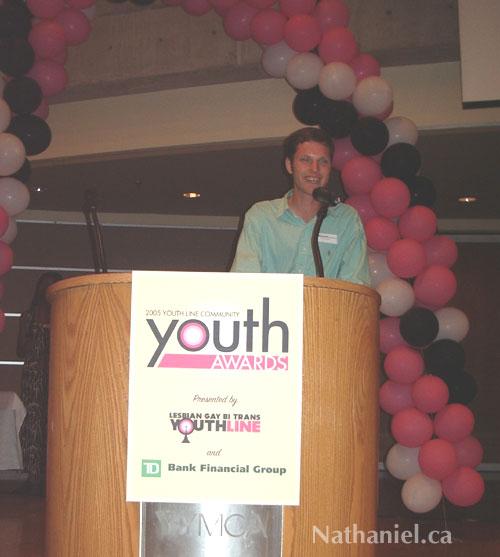 2005 Youthline Community Youth Awards