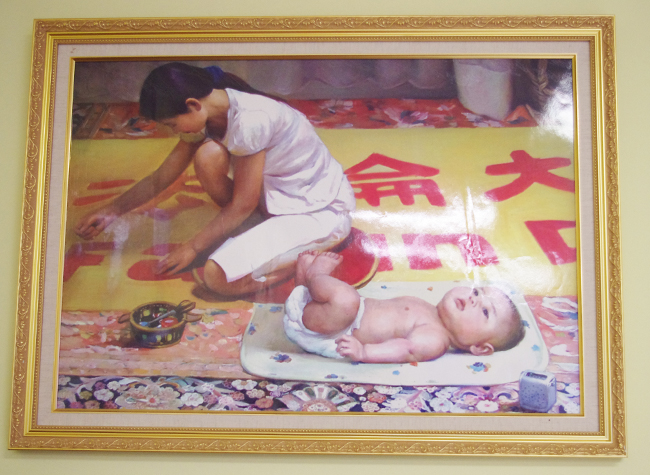 Even babies dig Falun Gong protests!