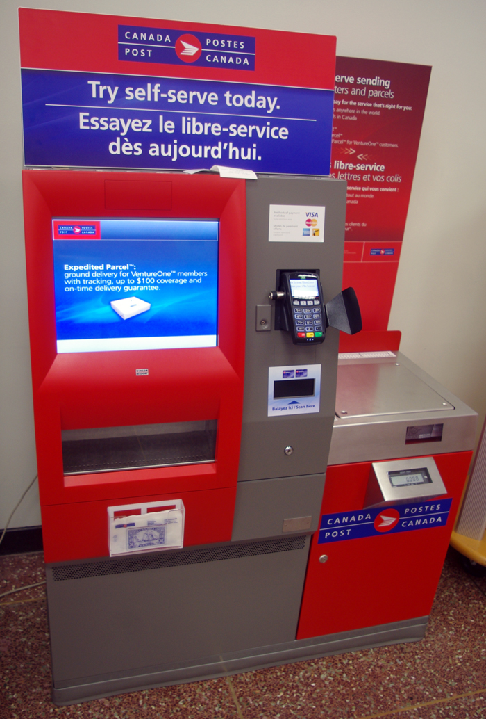 Canada Post Kiosk at the main Vancouver post office.