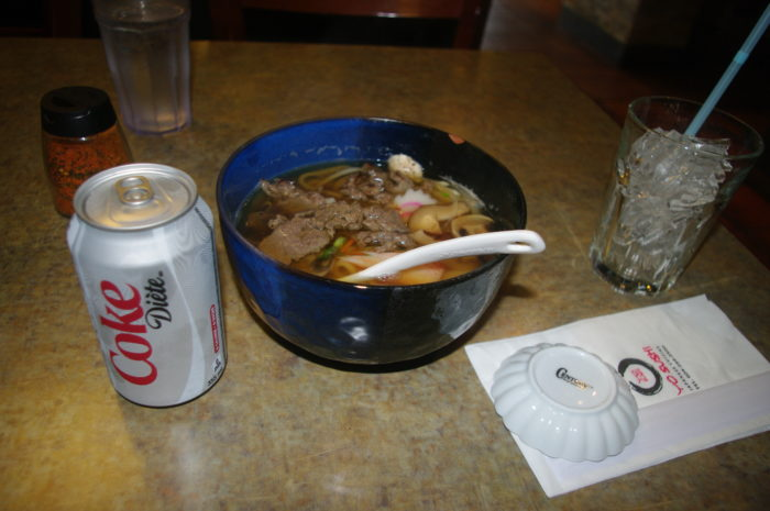I ordered some beef udon soup and Diet Coke at Yo Sushi (4266 Hastings). It was good... but not as good as Osaka Sushi.