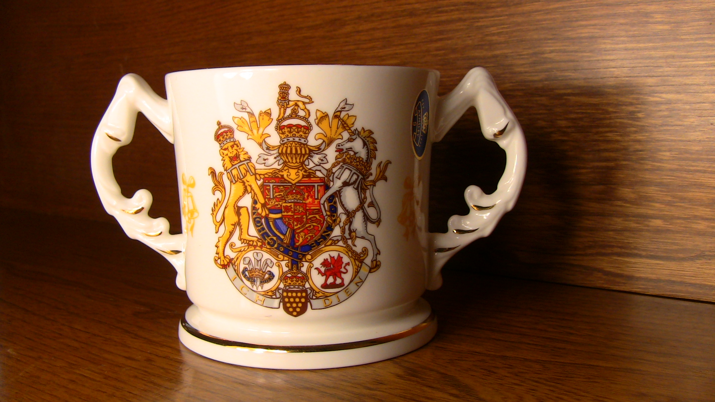 Aynsley Charles and Camilla commemorative loving cup.
